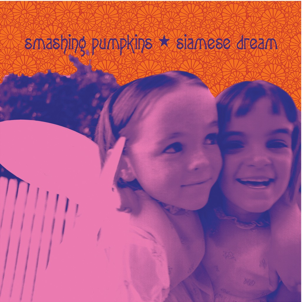 tvd vinyl giveaway the smashing pumpkins siamese dream